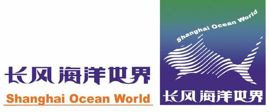 上海长风海洋世界标志
