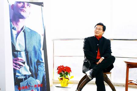 1995年被中国服装设计师协会评为