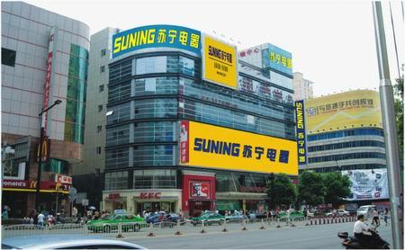 北京国美电器旗舰店_苏宁长沙五一广场3C+旗舰店_新浪上海