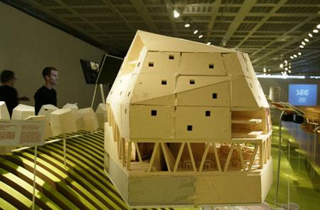 苏黎世联邦理工大学建筑系,洛桑联邦理工大学建筑,土木工程及环境工程