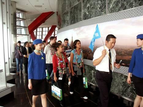 """""""非典""""之后首个海外旅游团昨抵上海第一站金茂观光"""