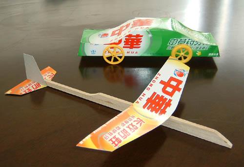 环保手工小制作飞机