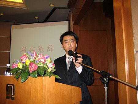 上海市畜牧兽医学会小动物医学分会成立