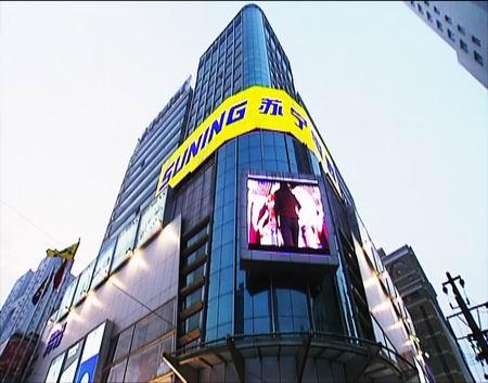 苏宁南京新街口,山西路,珠江路3c 旗舰店