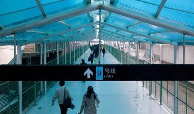 """轨交""""四线贯通"""" 明年底将有10条轨交线贯穿上海"""